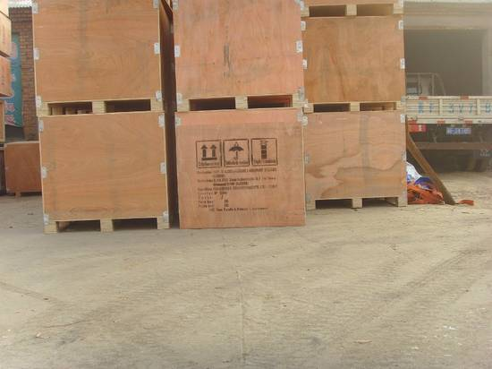 主要产品:木托盘,木包装,出口托盘,出口免熏蒸木箱等.